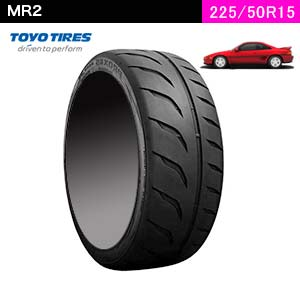TOYO TIRES PROXES R888R  225/50ZR15 91W(リア)