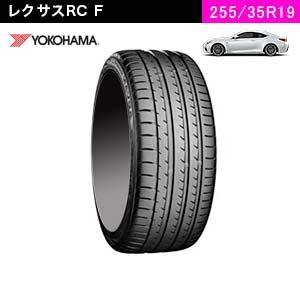 YOKOHAMA ADVAN Sport V105S 255/35ZR19 (96Y) XL(フロント)