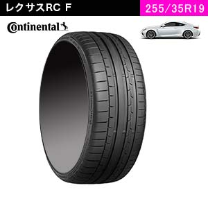 Continental SportContact 6 255/35ZR19 (96Y) XL(フロント)