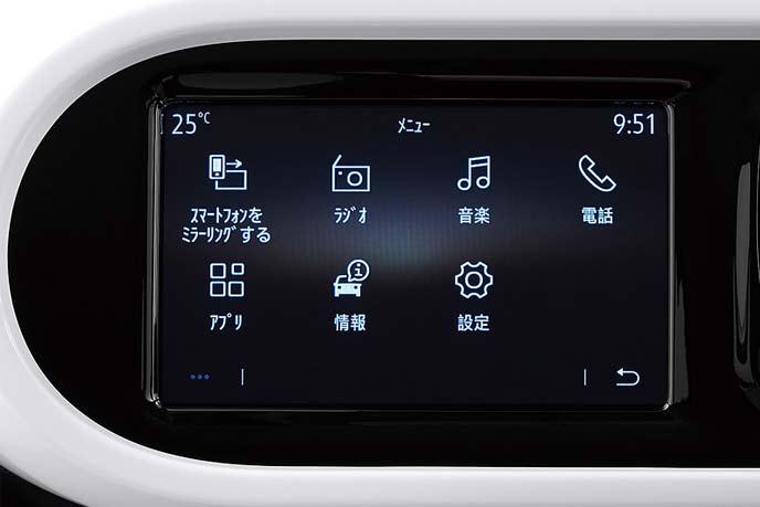 ミラーリング機能「EASY LINK」搭載の7インチタッチスクリーン