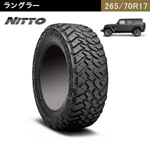 NITTO Trail Grappler M/T  LT265/70R17 E 121Q