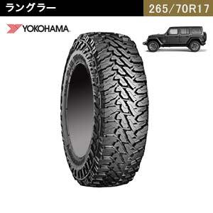 YOKOHAMA GEOLANDAR M/T G003  LT265/70R17 121/118Q