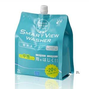 おすすめウォッシャー液のCCI  スマートビュー ウォッシャー 撥水タイプ