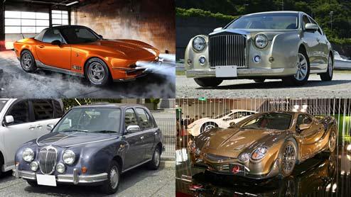 光岡自動車の車種一覧!現行車やマイクロカーなど個性豊かな歴代車種まとめ