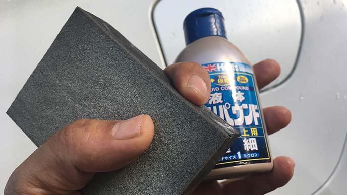 ホルツの液体コンパウンド極細目の商品
