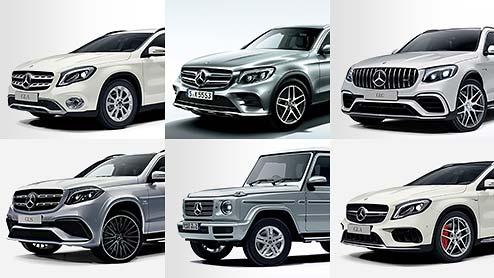 ベンツのSUV全車種まとめ!現行型スペックや価格など各車種の特徴
