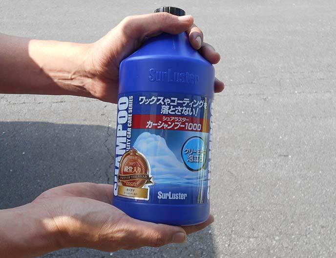 シュアラスター「カーシャンプー1000」のボトル