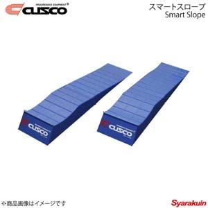 CUSCO車用スマートスロープ