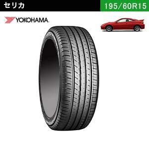 YOKOHAMA BluEarth-GT AE51 195/60R15 88V