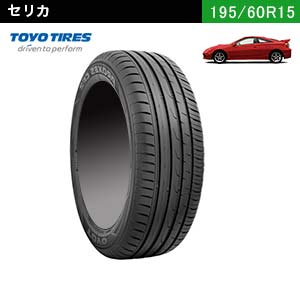 TOYO TIRES PROXES CF2 195/60R15 88H