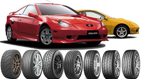 セリカのタイヤ~T230の純正サイズに適合する低燃費/スポーツタイヤ10選