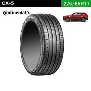 Continental UltraContact UC6  SUV 225/55R19 99V