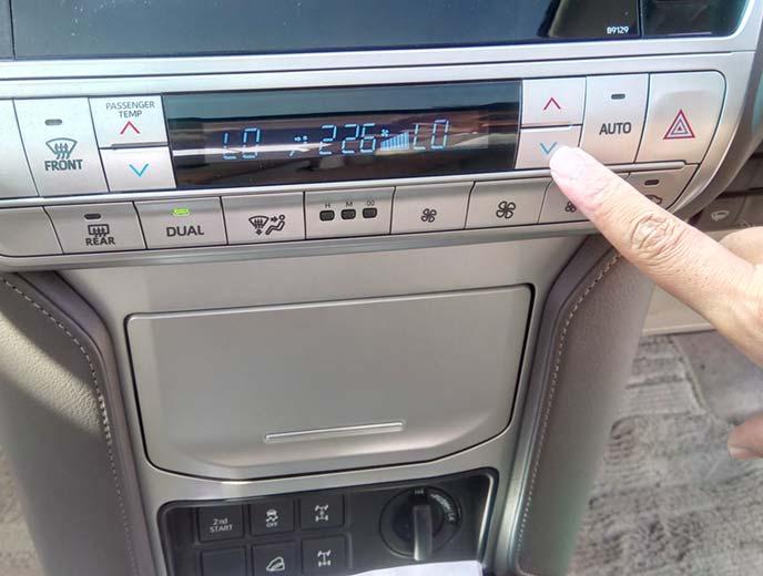 エアコンのコントロールパネル