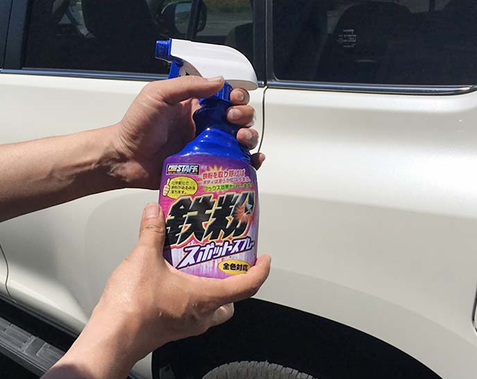 PROSTAFF「鉄粉スポットスプレー」の本体ボトル