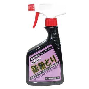 ピカール(日本磨料工業株式会社)鉄粉取り
