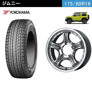 YOKOHAMA iceGUARD SUV G075 +  BRANDLE 473