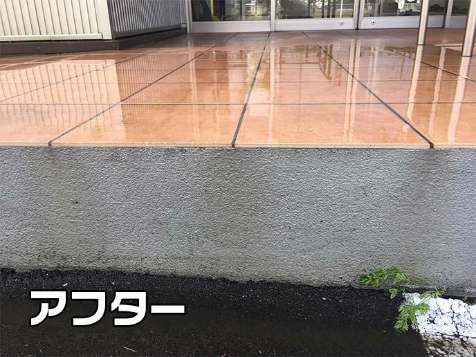 汚れが取れたコンクリート