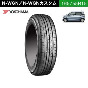 YOKOHAMA BluEarth RV-02CK 165/55R15 75V