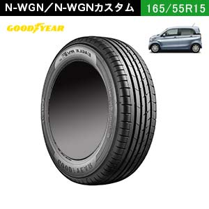 GOOD YEAR EAGLE RV-F 165/55R15 75V