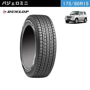 DUNLOP WINTER MAXX SJ8 175/80R15 90Q