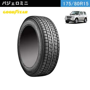 GOOD YEAR ICE NAVI SUV 175/80R15 90Q