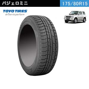 TOYO TIRES Winter TRANPATH TX 175/80R15 90Q