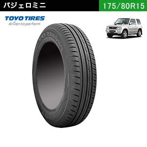 TOYO TIRES PROXES CF2 SUV 175/80R15 90S