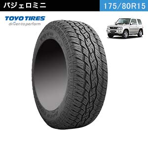 TOYO TIRES OPEN COUNTRY A/T plus 175/80R15 90S