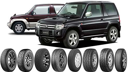 パジェロミニのタイヤ~純正サイズの低燃費/オンロード/オールテレーン10選