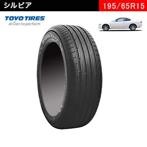 TOYO TIRES NANOENERGY 0 195/65R15 91H