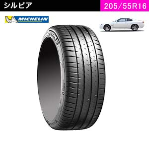 MICHELIN PILOT SPORT 4 205/55ZR16 (94Y) XL