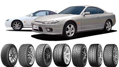 シルビアS15のタイヤ~低燃費タイヤ・スポーツタイヤのおすすめ10選