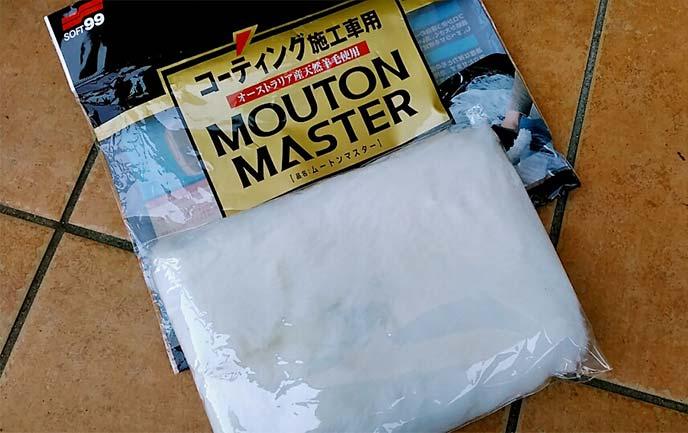 ソフト99「ムートンマスター」のパッケージ