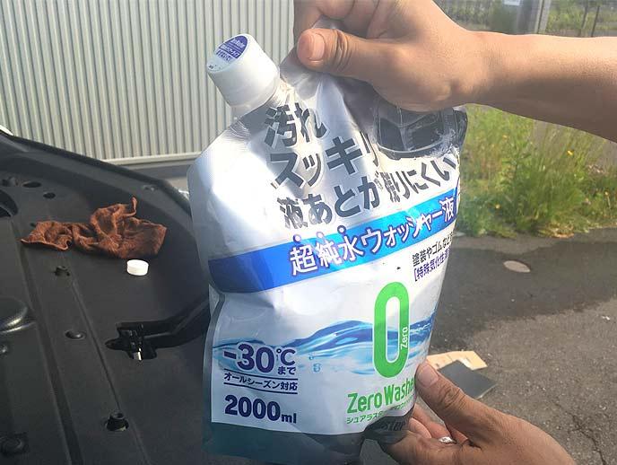 ゼロウォッシャー 超純水クリアータイプを使用する