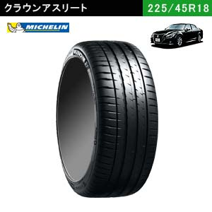 MICHELIN PILOT SPORT 4 225/45ZR18 (95Y) XL