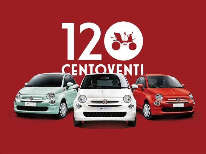 フィアット500 特別仕様車「500 Super Pop Centoventi」