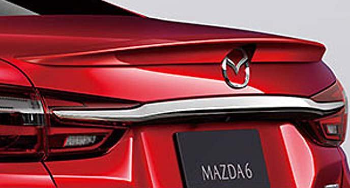 MAZDA6のリヤスポイラー