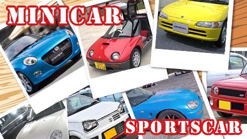 軽自動車スポーツカー16選!速くて楽しいおすすめ軽スポーツカーまとめ