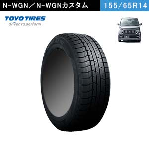 TOYO TIRES Winter TRANPATH TX 155/65R14 75Q