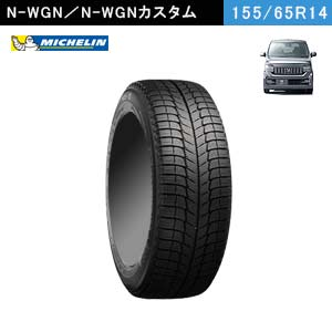 MICHELIN X-ICE XI3 155/65R14 75T