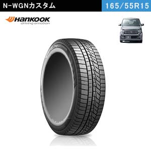 HANKOOK Winter i*cept iZ2A W626 165/55R15 79T XL
