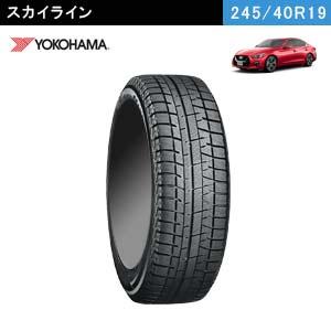 YOKOHAMA iceGUARD 5 PLUS 245/40R19 98Q XL