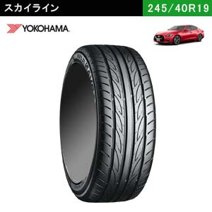 YOKOHAMA ADVAN FLEVA V701 245/40R19 98W XL