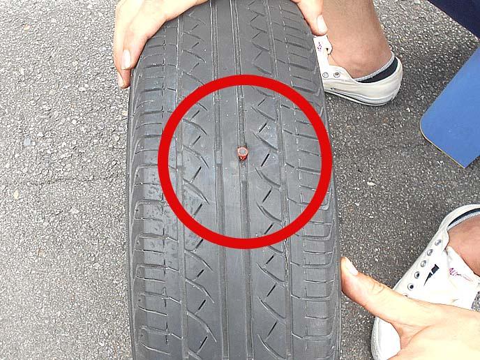 タイヤの穴をプラグが埋めている事を確認