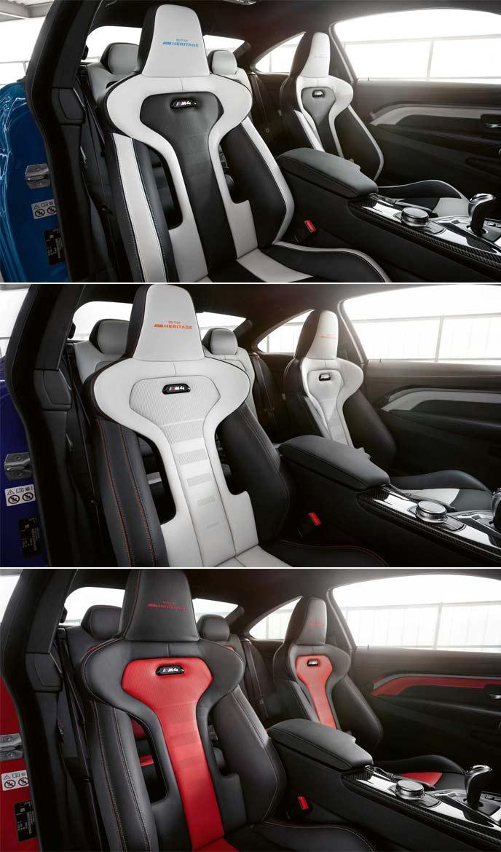 BMW M4エディション/// Mヘリテイジ専用インテリア