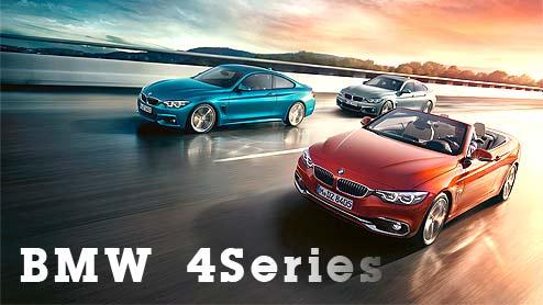 BMW4シリーズがモデルチェンジ!グランクーペやカブリオレなどボディタイプごとの特徴