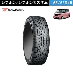YOKOHAMA iceGUARD 6 iG60 165/55R15 75Q