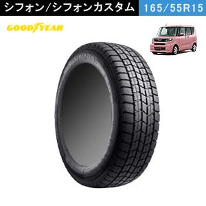 GOODYEAR ICE NAVI 7 165/55R15 75Q