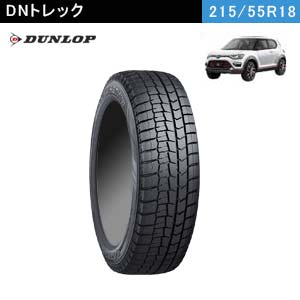 DUNLOP WINTER MAXX 02 215/55R18 95Q