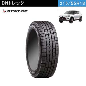 DUNLOP WINTER MAXX 01 215/55R18 95Q